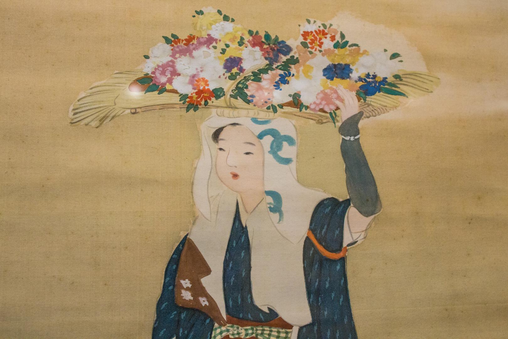Object of the Week: Woman Selling Flowers