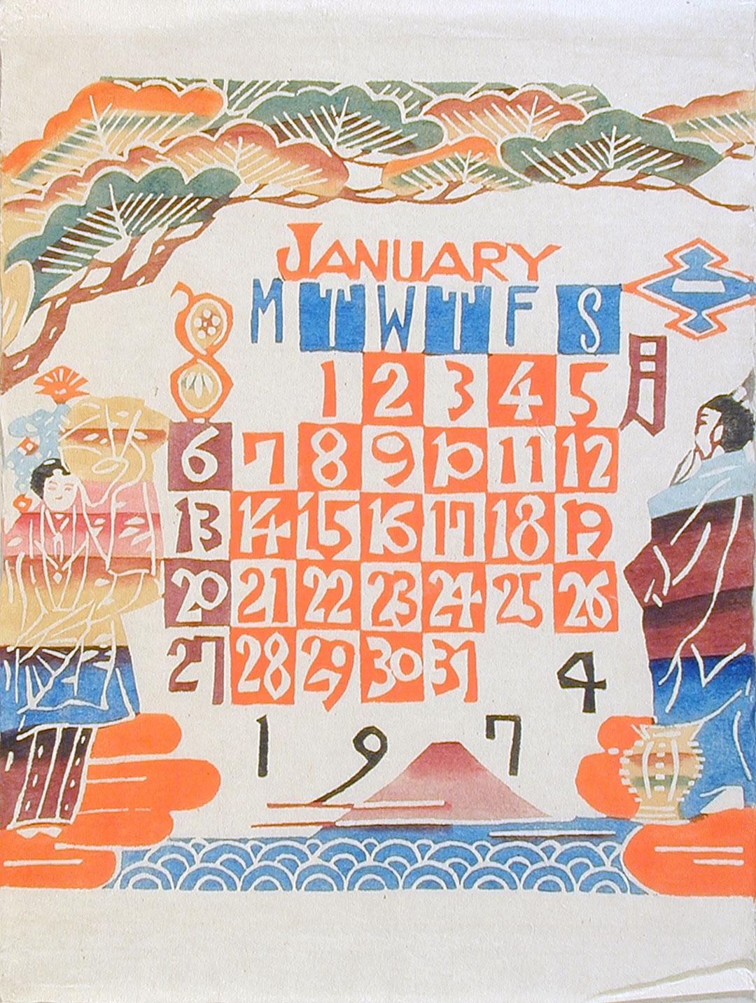 Object of the Week: 1974 calendar