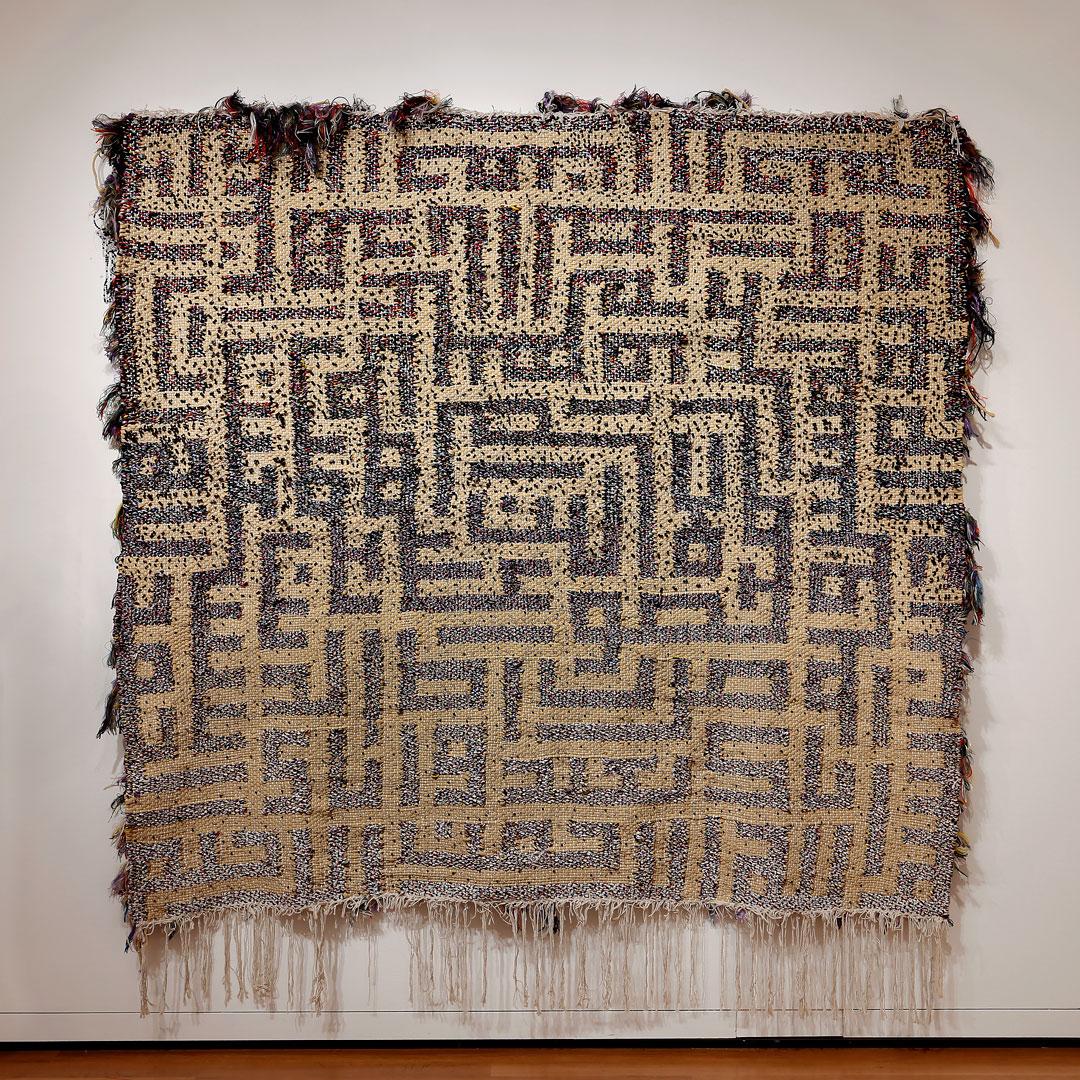Igshaan Adams's tapestry