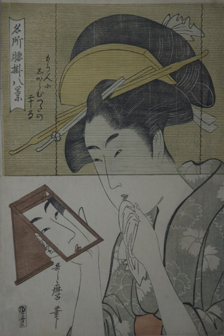 Bamboo blind (Sudare), 1790s , Kitagawa Utamaro, Japanese, 1754 – 1806, Ukiyo-e, o-ban sheet: polychrome woodblock print on paper, sheet: 15 3/8 x 10 1/4 in. Promised gift of Mary and Allan Kollar, in honor of the 75th Anniversary of the Seattle Art Museum