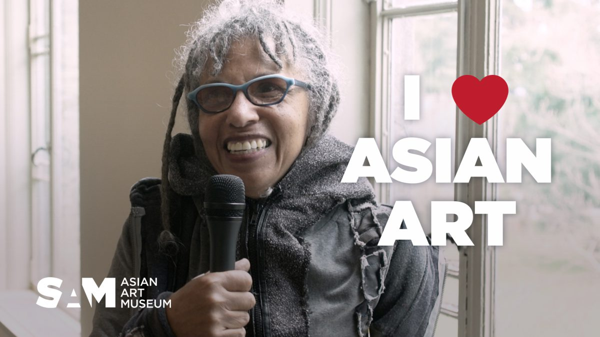 I ♥ Asian Art: Remembering the Asian Art Museum's History