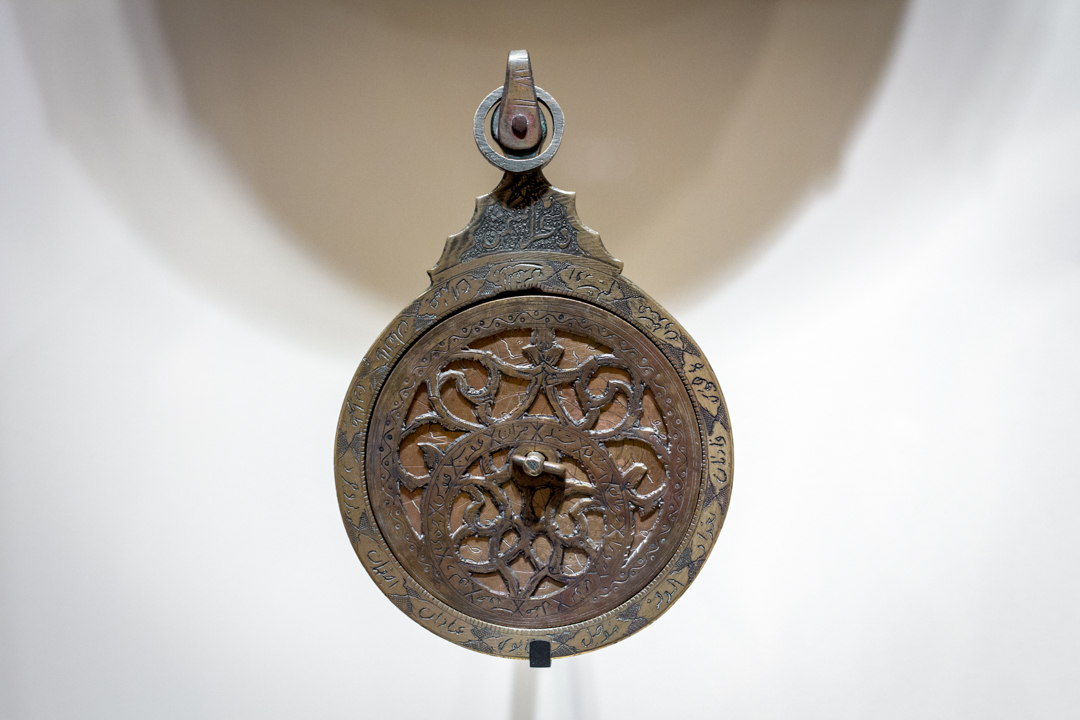 Object of the Week: Decorative Astrolabe