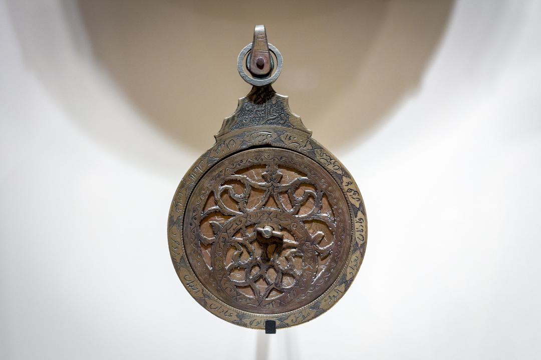 Decorative Astrolabe, Persian