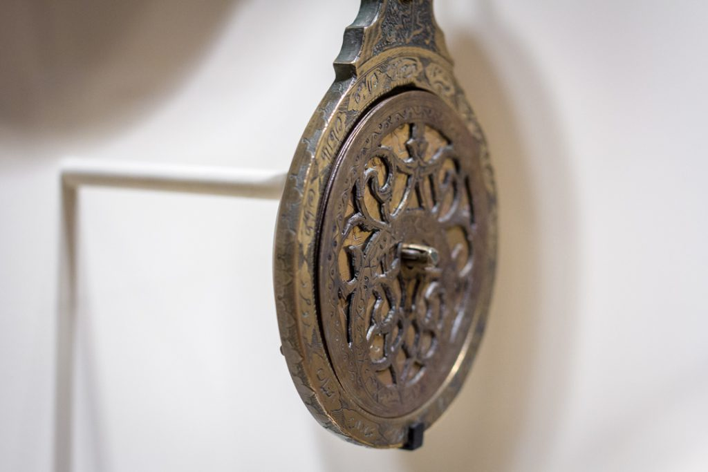 Decorative Astrolabe, Persian