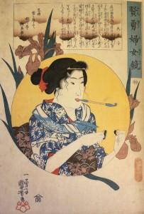 Kenyu Hujo Ooiko by Utagawa Kuniyoshi (Volume 9)