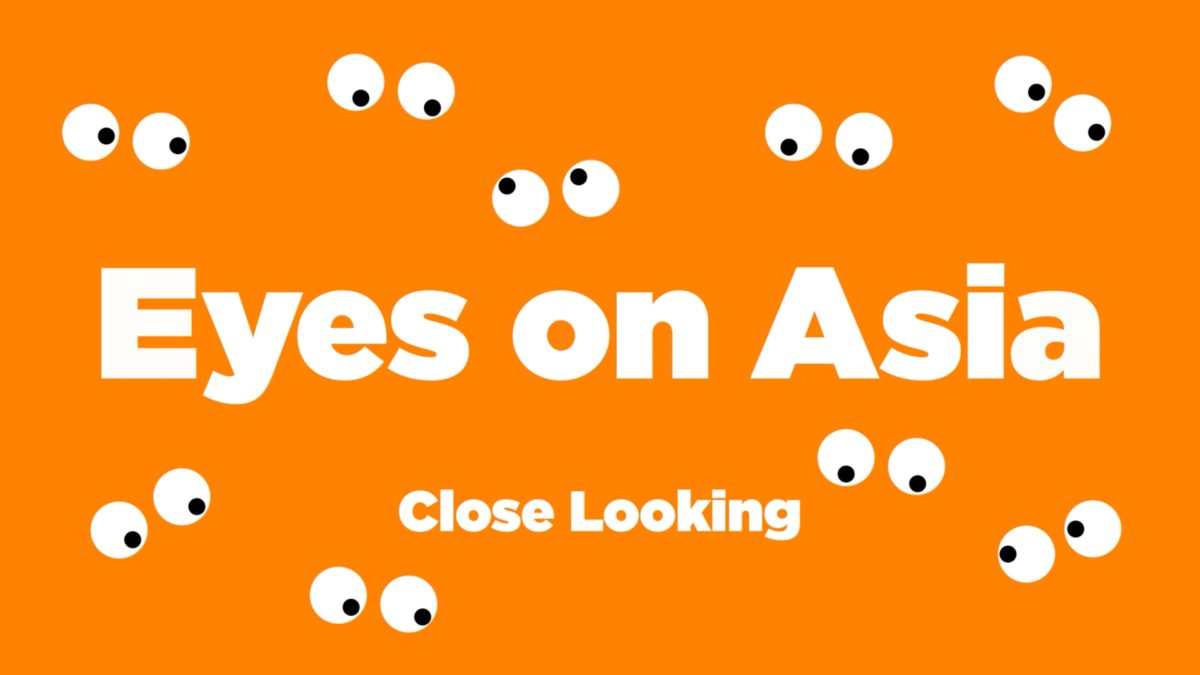 Back to School with New Eyes on Asia Educator Resources