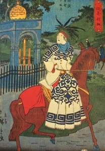 Amerika Yokohama Honmura Honmakido by Andō Hiroshige (Volume 9) Print depicts an American woman wearing an Indian bonnet on a horse.