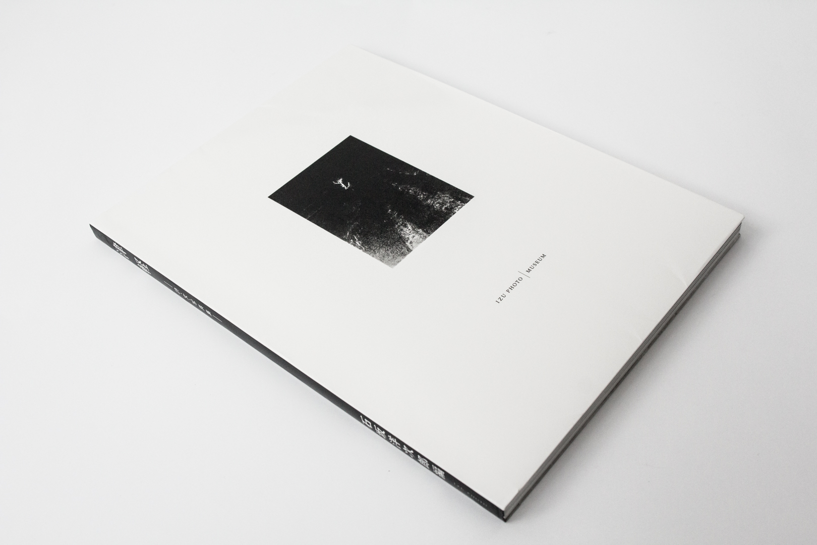 Tsugaru ShiBun shashinshu by Yojiro Ishizaka