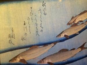 Uo Zukushi Ayu Tenpo by Andō Hiroshige (Volume 1)